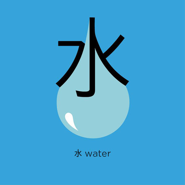 Creative learning tool combines Chinese characters with illustrations